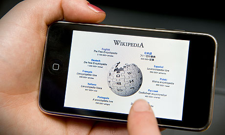 Image result for wikipedia